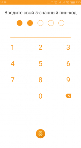 Экран входа по коду