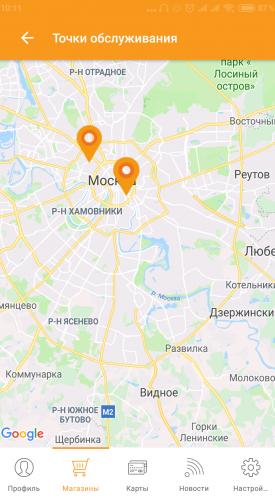 Магазины на карте
