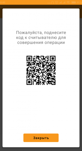 Код карты
